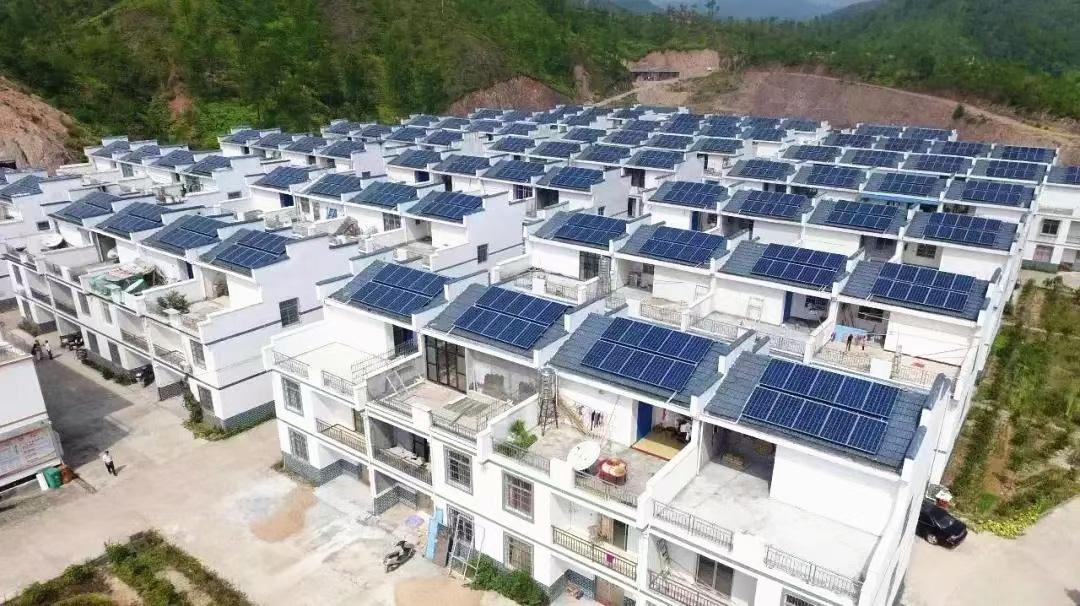 新农村光伏发电工程